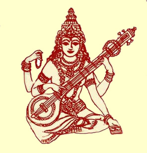 (INDIA) GODDESS OF LEARNING AND WISDOM, HOLDING LUTE AND THE BOOK OF VEDAS